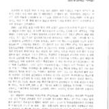 db1_0017.pdf