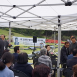 2016년 김세진 열사 30주기 추도식001.JPG