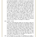 4-3 86 총학1차유세 (1).pdf