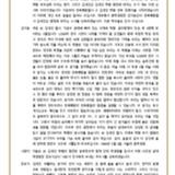 5-3 김세진 민족장 (1).pdf