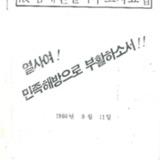 db9_0011.pdf