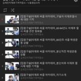 집합구술1차_이재호써클흥사단아카데미.jpg