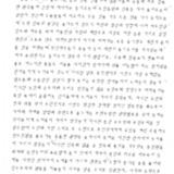 db1_0020.pdf