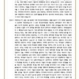 4-4 86 총학2차유세 (1).pdf