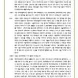 4-1 84 총학생장 보궐선거.pdf