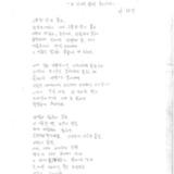db1_0016.pdf