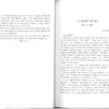아 세진형 세진형.pdf