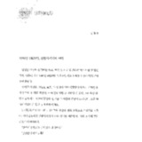 반미의 신화.pdf