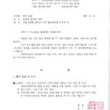 bd4_0041.pdf