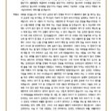 5-31-2 (1).pdf