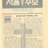 db1_0005.pdf